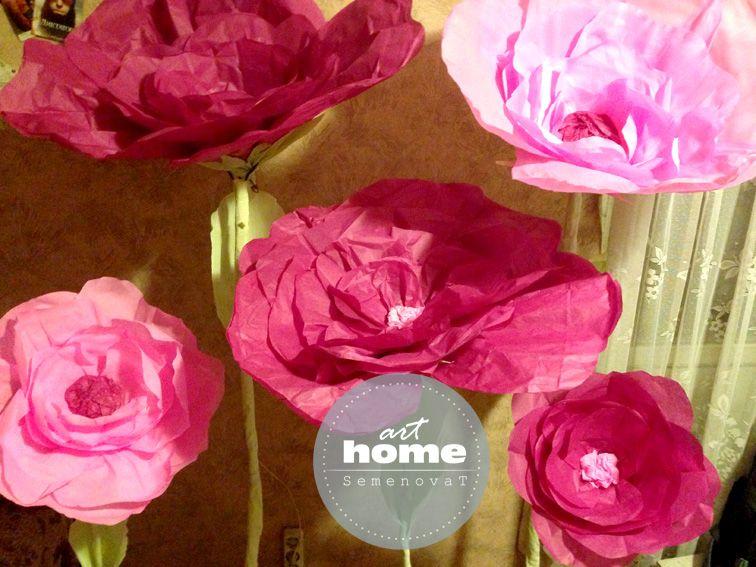 Напольные цветы из гофрированной бумаги