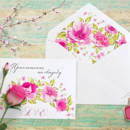 Свадебное приглашение Арт. 0051