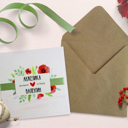 Свадебное приглашение Арт. 0052