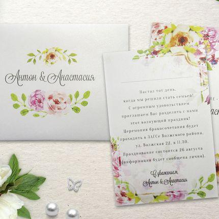 Свадебное приглашение, арт. 0056, цена за 1 шт