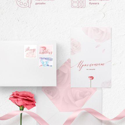 Приглашения Harmony rose - комплект 10 шт.