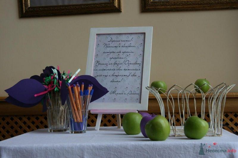 Фото 45030 в коллекции Свадебные хлопоты