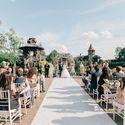 Белая ковровая дорожка для оформления свадьбы