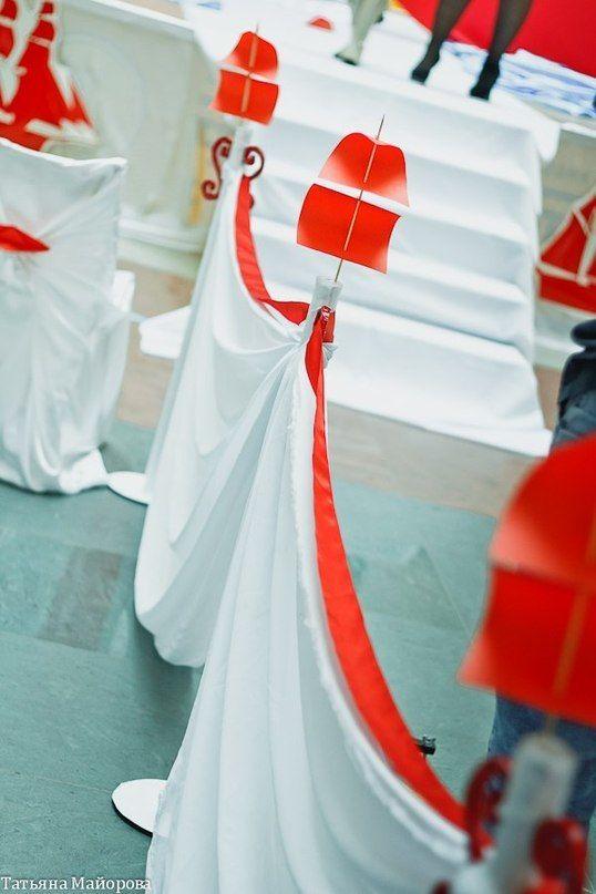особенность такой свадьба в стиле алые паруса фото жизни втом