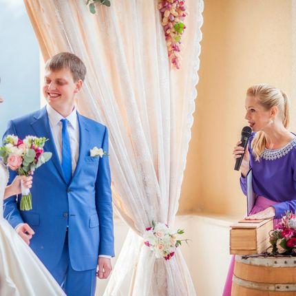 Проведение церемоний в горах Красной Поляны