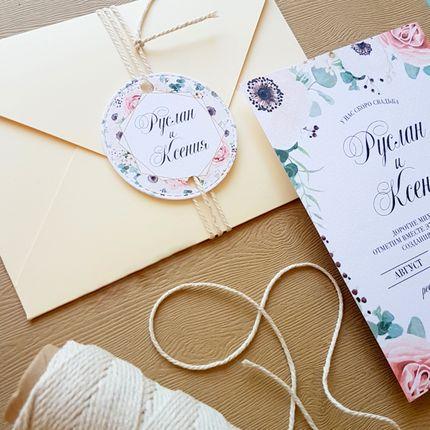 Свадебные приглашения, арт.2