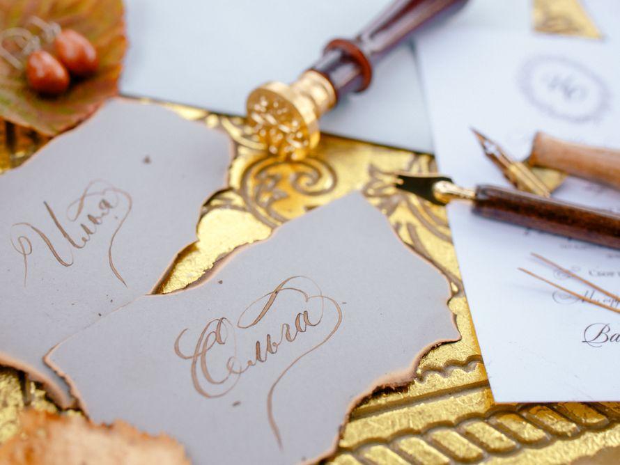 """Фото 17014822 в коллекции Осенняя свадьба - Студия свадебной режиссуры """"Make a wish"""""""
