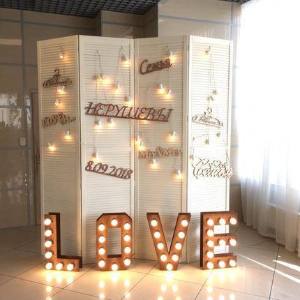 Буквы Love с ретро лампами