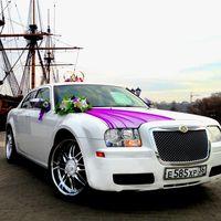 Crysler 300 C VIP
