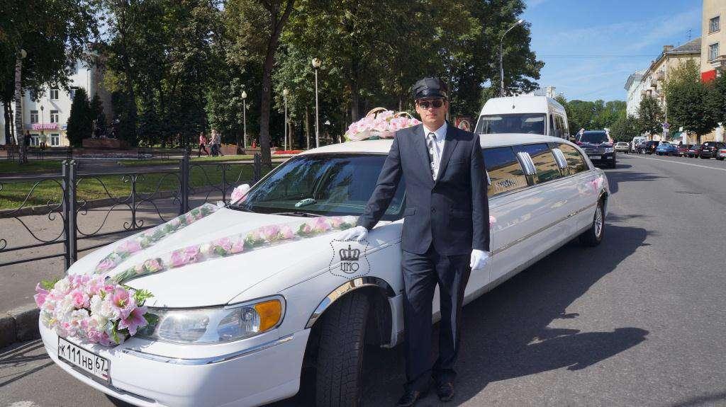 лимузин с водителем  - фото 1459145 Лимо - прокат автомобилей на свадьбу
