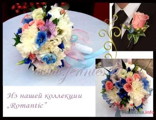 """Букет невесты из нашей коллекции """" Romantic"""" - фото 12854 Флористическая студия """"Jennies"""""""