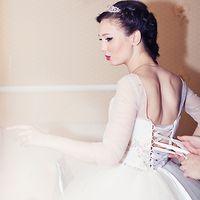 Айна. Сборы невесты