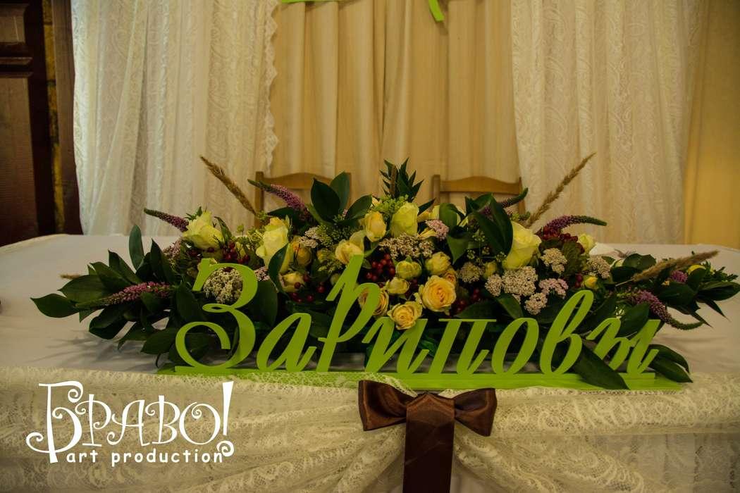 Фото 5408741 в коллекции Портфолио - Браво art production - флористика и декор