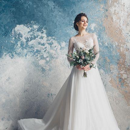 Платье Luyssil