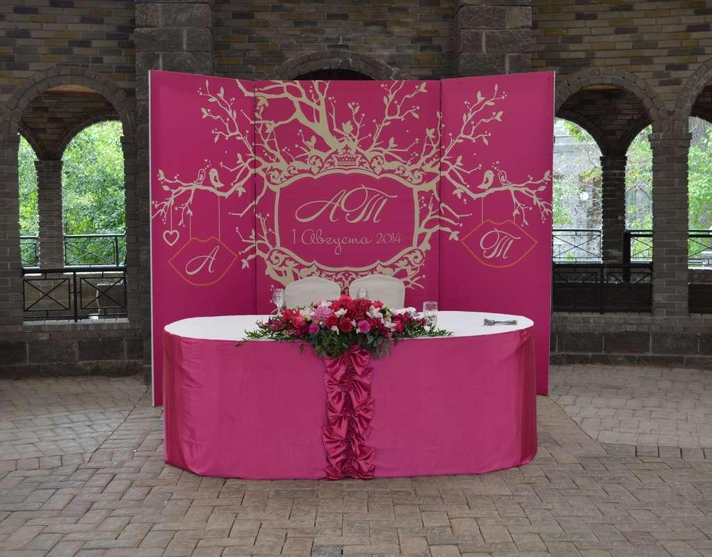 Оформление стола молодых цвета фуксия - фото 3378845 Premiumflor - декор и флористика