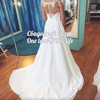 Свадебное платье Armel Наличие уточняйте♡