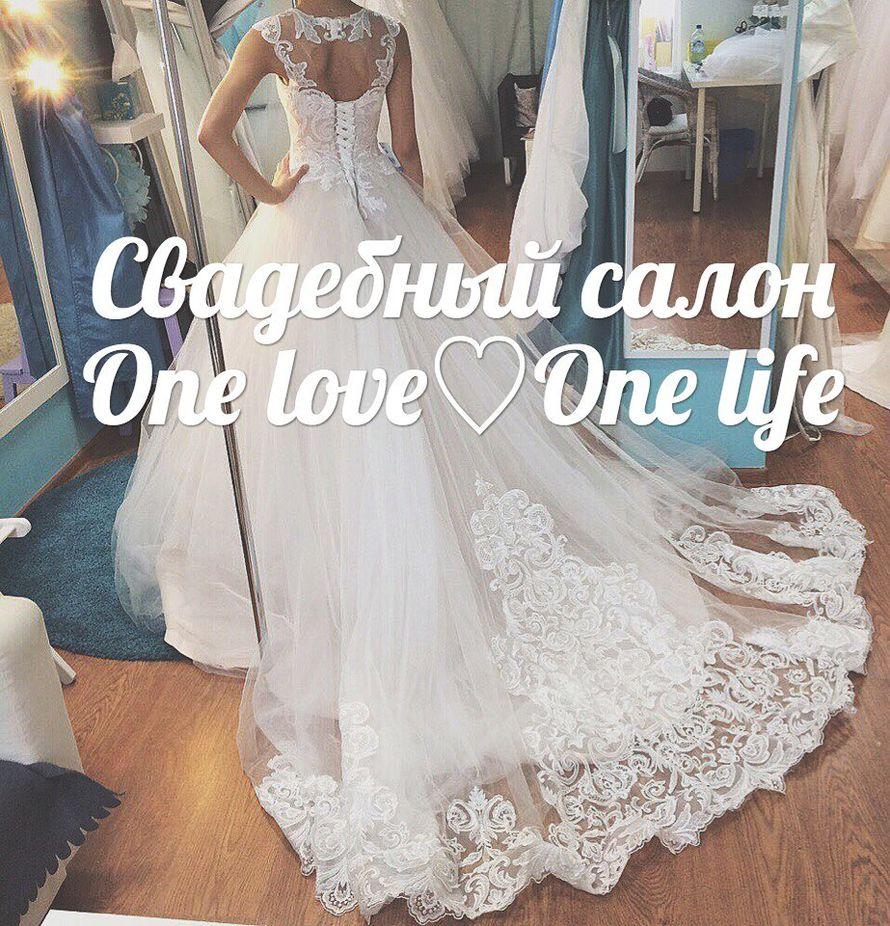 """Фото 12247024 в коллекции Примерки в нашем салоне - Свадебный салон """"One loveOne life"""""""