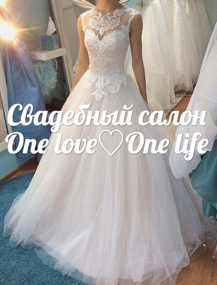 """Фото 12247032 в коллекции Примерки в нашем салоне - Свадебный салон """"One loveOne life"""""""