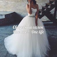 Свадебное платье Felina Наличие уточняйте♡