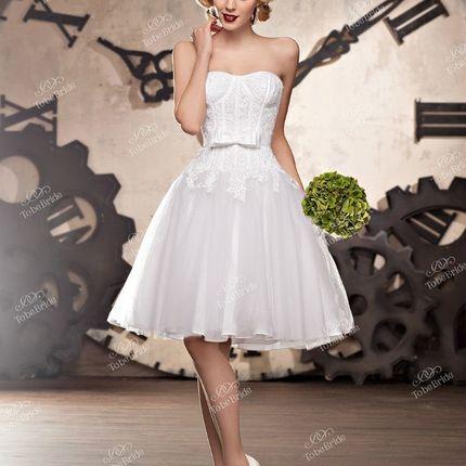 Свадебное платье To be bride А527