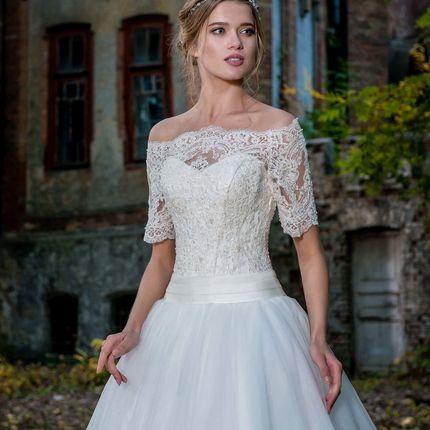 Изящное свадебное платье, арт. 1066