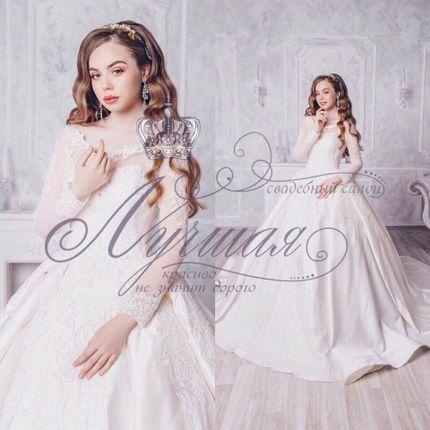 Платье со шлейфом А1295
