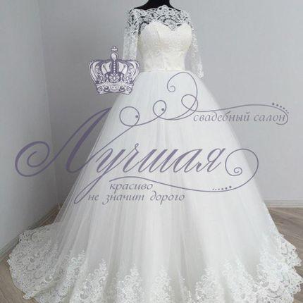 Платье со шлейфом А1324 прокат