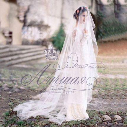 Свадебная фата со шлейфом А1332