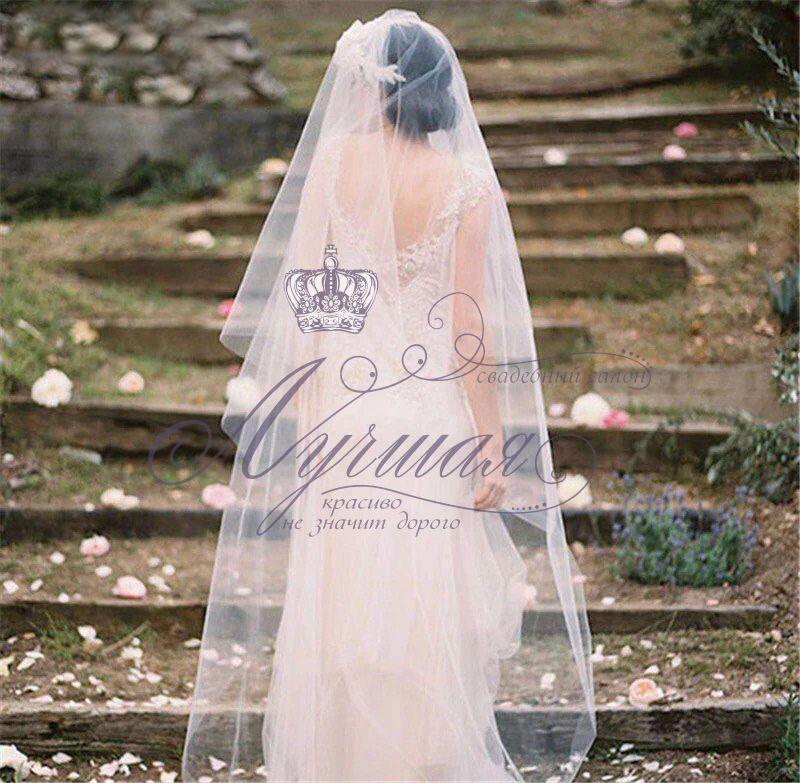 Фата со шлейфом А1344. Покупка НОВОЙ 4.500р. Прокат свадебных платьев от 1.900 р до 14.500р на три дня. Есть отдельно ряд платьев для проката! - фото 17659168 Свадебный салон InLove