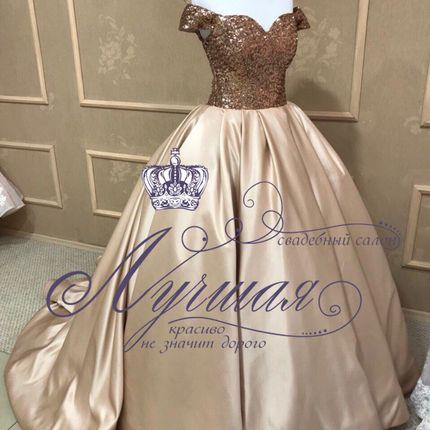 Вечернее платье А1374
