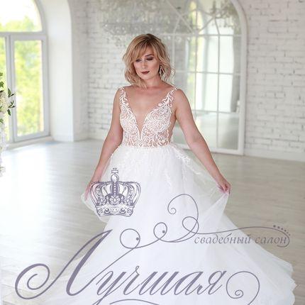 Свадебное платье со шлейфом прокат А1516