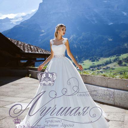 Свадебное платье со шлейфом А1635