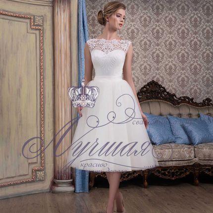 Свадебное платье короткое А1848