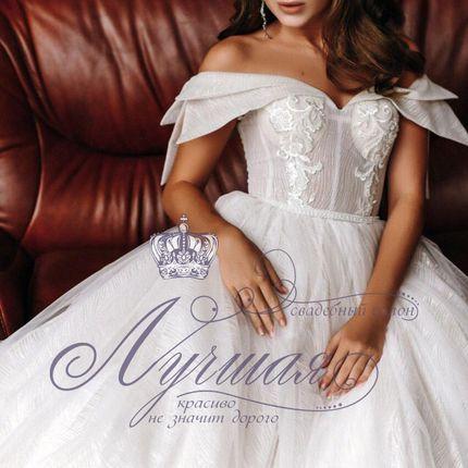 Платье A1932