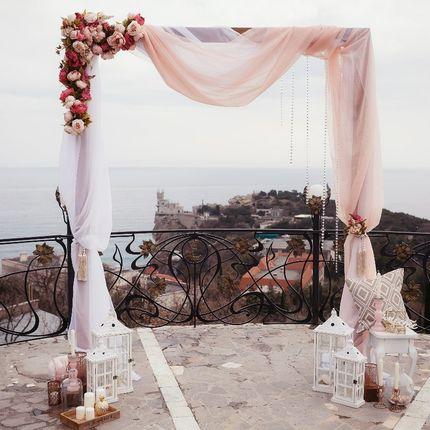 Символическая церемония в Крыму