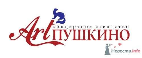 """Арт-Пушкино - фото 12901 Концертное агентство """"Арт-Пушкино"""""""