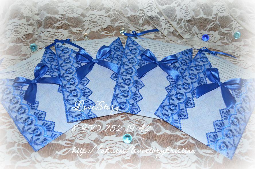 """Комплект приглашений на свадьбу """"Луиза"""" в синем цвете - фото 4423471 Студия аксессуаров Кристины Тишковой"""