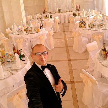 Ведущий на классическую свадьбу