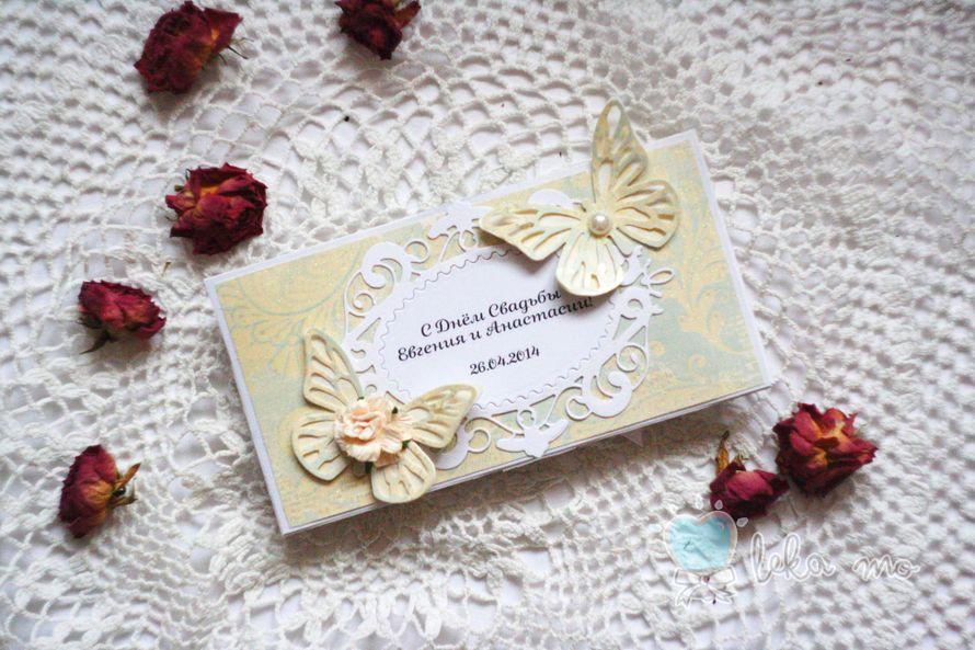 """конверт для денежного подарка - фото 2520045 Креативная лаборатория """"Mo"""" - аксессуары"""