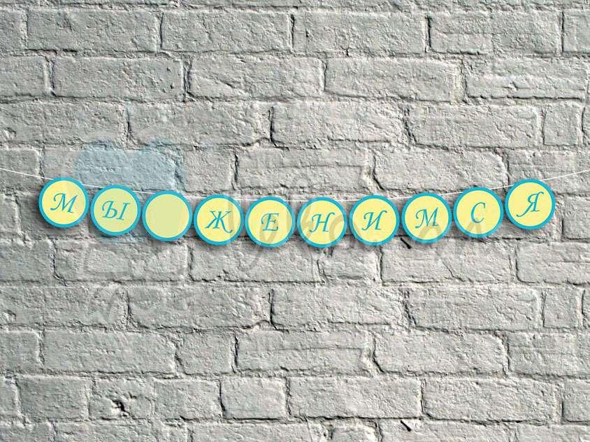 разработка индивидуального дизайна для свадебных аксессуаров - фото 2649847 Креативная лаборатория Mo - аксессуары