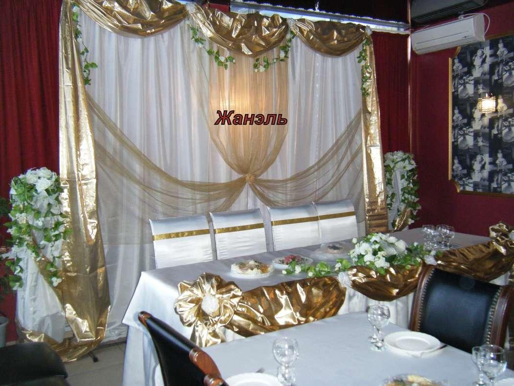оформление зала в золотом цвете - фото 4617425 Жанэль - студия свадебного декора и услуг