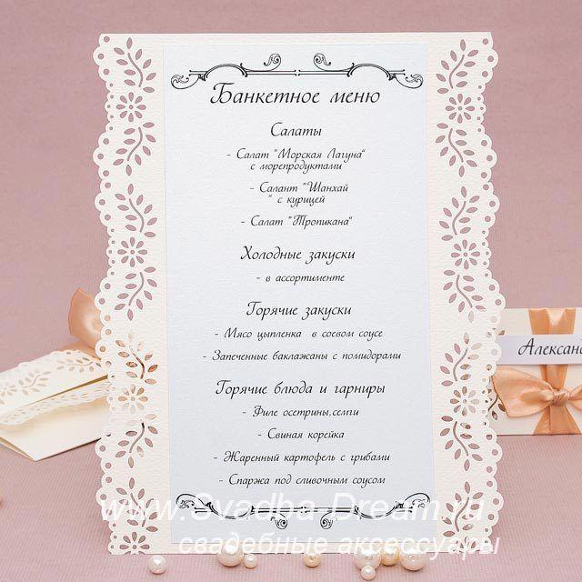 приглашение гостей для поздравления в стихах активно работает