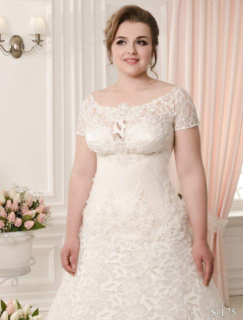 что ингушскому свадебное платье для полных невысоких невест фото вас интересуют