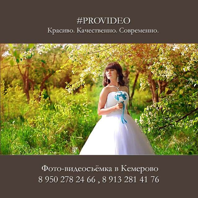 Фото 3981247 в коллекции Портфолио - Видеостудия Provideo