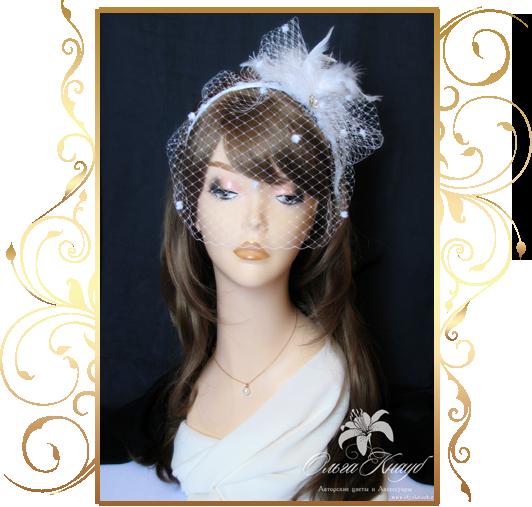 Фото 810169 в коллекции Свадебные шляпки, вуалетки - Кнауб Ольга - Свадебные аксессуары