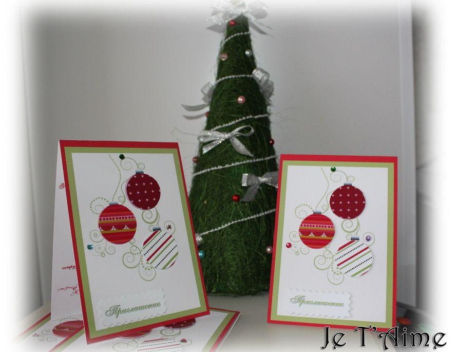 Приглашение на новогоднюю елку! - фото 2292714 JeT'Aime - оформление торжеств