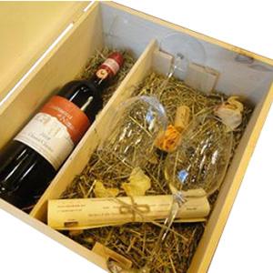Вино в ящике подарок 77