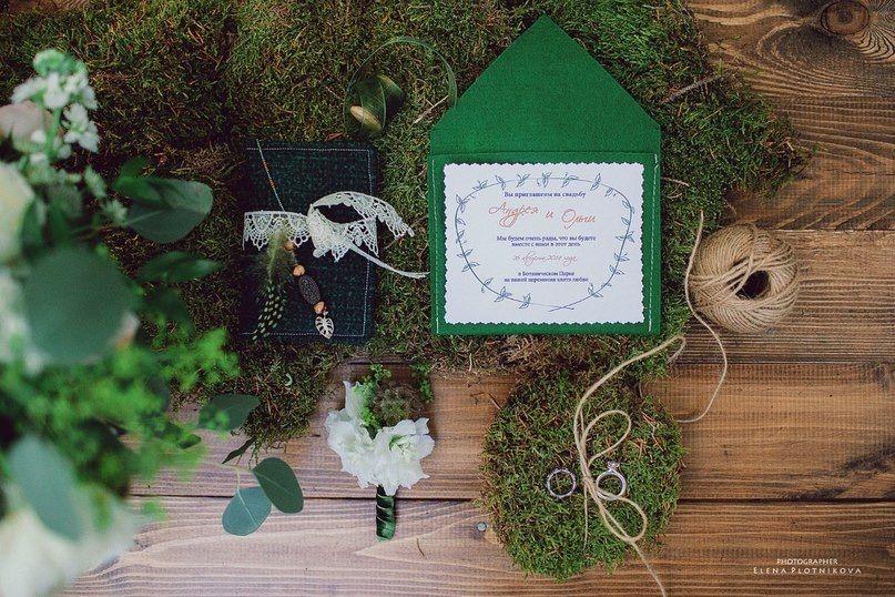 Свадебное приглашение написанное на открытке с оригинальным конвертом в тематике  на фоне мха - фото 3397649 Елена Чернышева - визажист-стилист