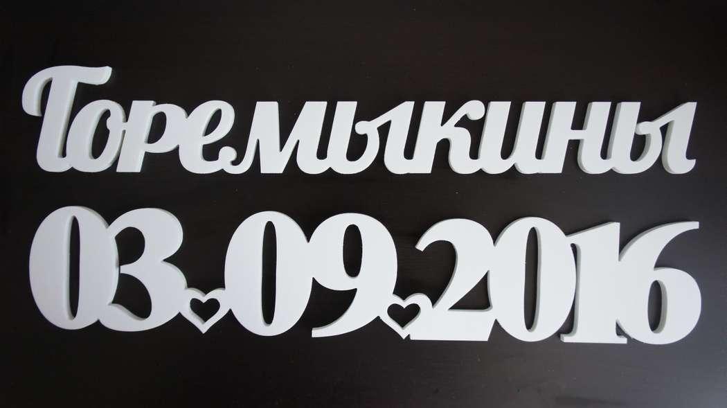 """Фото 12178340 в коллекции Свадьба """"Воздушный шар"""" - Дизайн-студия """"Ярко"""""""