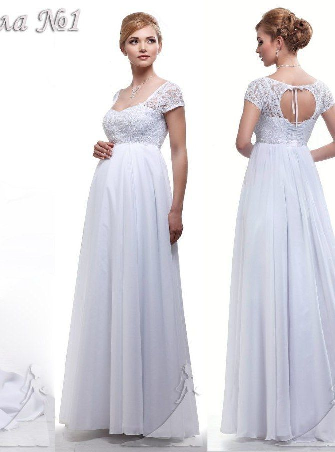 Сшить свадебное платье для беременных